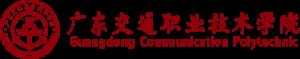 china-logo-long